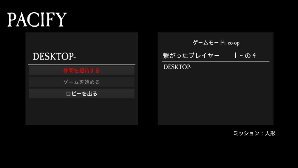 Steamの特定のゲーム(Pacify、golf it)でアカウント名がSteamの名前ではなくpcのデバイス名で表示され(画像)、 かつフレンドリストも表示されないという状態になっています。オ...