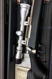エアガンのマルイVSRでスコープ付けて 的を狙って撃つ場合ターゲットまで何メートルくらいに 合わせた方が1番扱い易いですか?