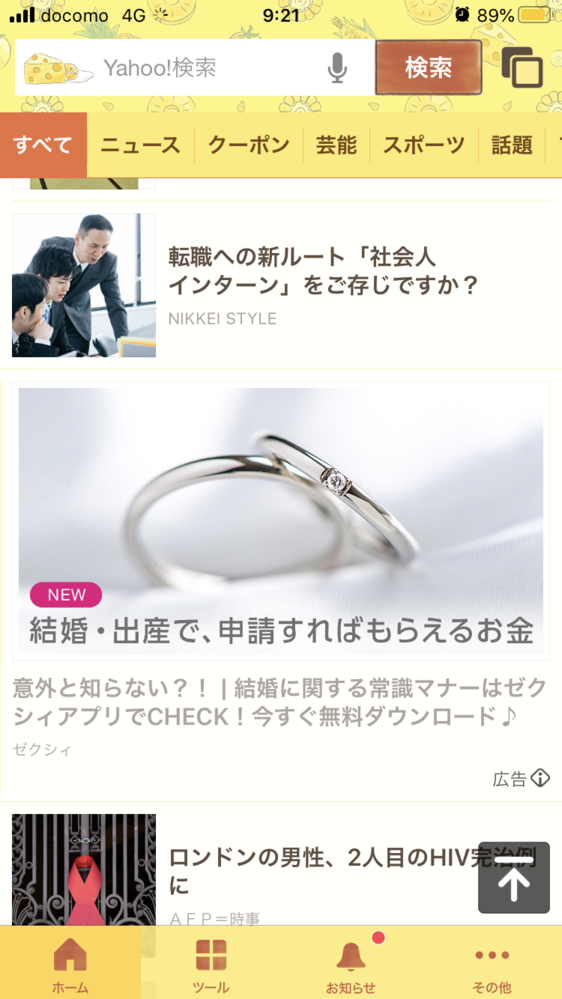 どなたかこの画像の指輪がどこのものかお分かりになりますか? ネットの画像でみつけたのですが、ブランドが分からずお尋ねします。(´;ω;`)