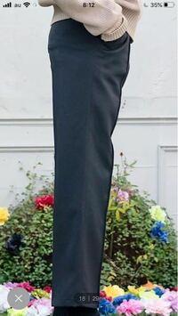 このズボンってどんなタイプのズボンなんですかね? あとどこで買えますかね?