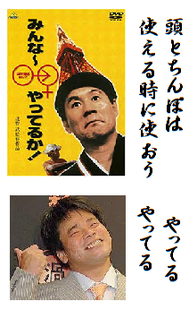 楽しい東京都知事選も終わりましたが、 衆議院の解散総選挙はいつになるでしょうか 立候補者の公約のテーマが違うから選択が難しい わかりやすい公約表を作ってネットで公開すべきだった 立候補者はそのく...