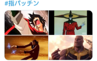 右上と左下は誰ですか? 左下は淫夢の動画でよく見る気がします。 サノスとドモンは分かります。
