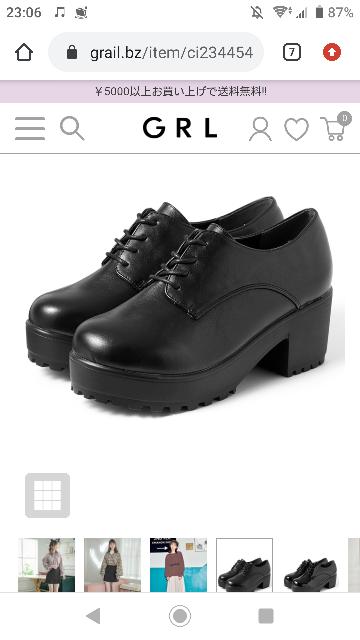こういうレースアップで、ヒールのある靴を探しているのですが、 どこのブランドがおすすめでしょうか…?