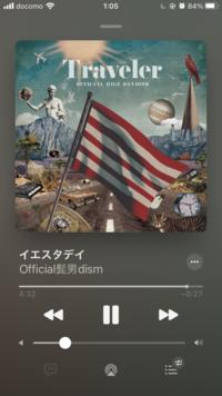 Apple Musicについてです 歌詞も見ながら聴きたいと思いましたが歌詞ボタンが灰色で押せなく項目にもありません。 写真のようになっていて押せないのですが対処法などはありますか?