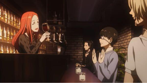 Tokyo Ghoulについてですが、これは水ですか?お酒ですか? 血ではない方です。