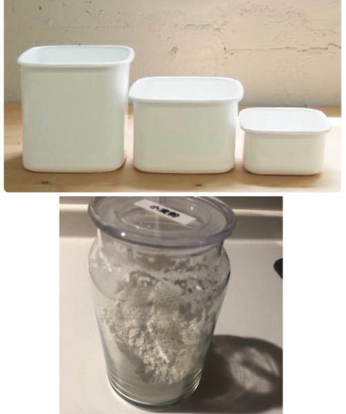 写真の上の容器に片栗粉、小麦粉、パン粉を入れて冷蔵庫に保存して大丈夫でしょうか?今までは下の瓶に入れて常温保存していました。