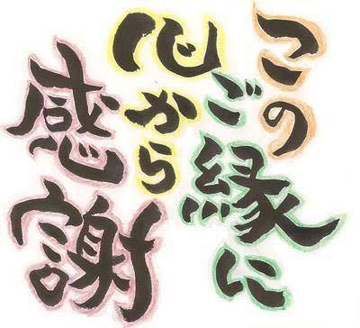 いろはカルタ『そ』 袖振り合うも多生の縁 「袖振り合うも多生の縁」とは道で人と袖を触れ合うようなささいなことも、前世からの因縁によるものだという意味。 「多生」とは仏教用語で何度も生まれ変わ...