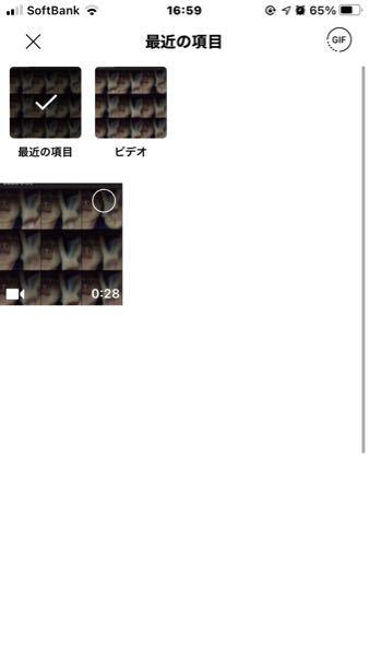 LINEの写真の欄に写真が表示というかありません