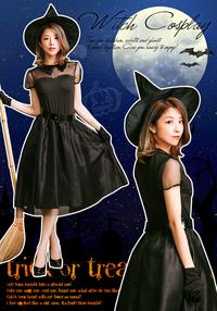 ハロウィンのコスプレで魔女系を考えてます。こんな感じの衣装はどうですか?