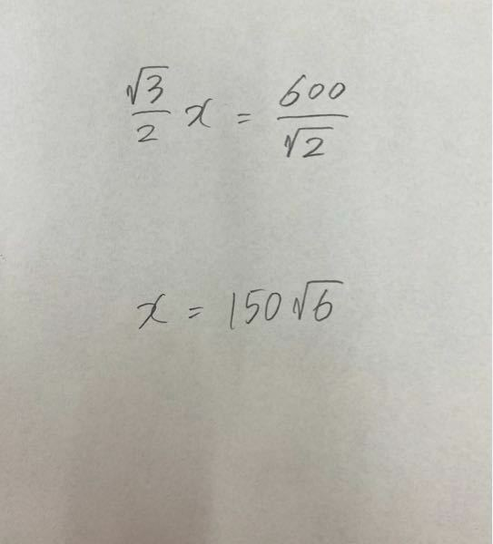 この式がどうやっても解けません。解き方を教えて欲しいです。ななめがけ?をするらしいですがほんとに分からないんです。