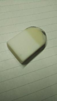 消しゴムがカバーがついてない部分だけ黄ばんでいるのですがこれは何なんでしょうか? あと、治し方を教えてください。