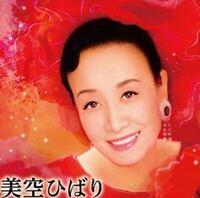 以下は先日放送された「プロの声楽家131人が選ぶ日本音楽史上で本当に歌がうまい女性アーティストベスト30」ですが、これ以外に、皆様が30位以内に入れるべきと思う歌手を1人だけ教えてください。 . なお、既に...