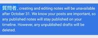 Facebookを使ってる英語が得意な人ますか? この文章は何という意味でしょうか? 私のFacebookの何かが削除されるのですか? わかる人がいましたらご回答をよろしくお願いします! 文章の画像を添付します。 ちなみにFacebookの私の名前の部分は修正して「質問者」に加工しています。  フェイスブック Fb 英文