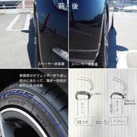 車のタイヤを新調するにあたって教えてください。  現在、以下のような組み合わせ(前後同サイズ)です。 装着中タイヤ:NITTO NT555G2 225/40R18 92Y XL(外径637.2mm) 装着中ホイール:8.0J 18インチ  ここに1...