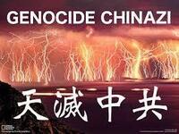 中国共産党は、今後どうなりますか? 世界最大にして、最悪の権力組織、中共。 ウイグル、チベット、台湾、多くの恨みが中共に向いております。 天が中共を滅ぼさないなら、誰が立ち上がるのでしょうか。 トラン...