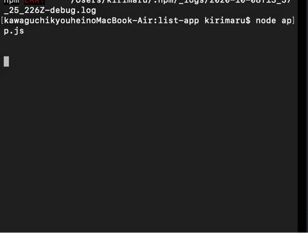 macbookのターミナルについて質問です。 コマンドのnodeを入力するとその次の行に$が出てこないので、コマンドが入力できず困っています。 どうすればコマンドを入力できるようになるでしょ...