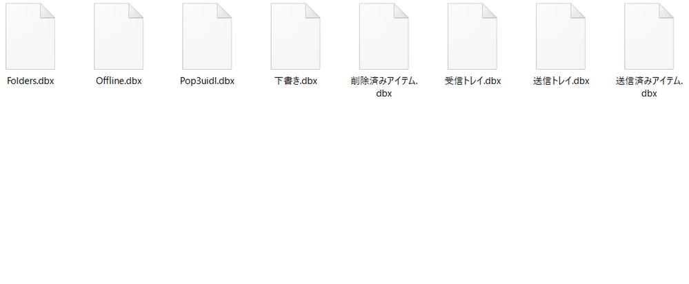 Windows Live メールでメールデータを保存したのですが読み込んでくれません ファイル...