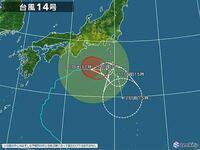 今回の台風14号ですが、 Uターンして南下して行くなんて珍しいですよね?