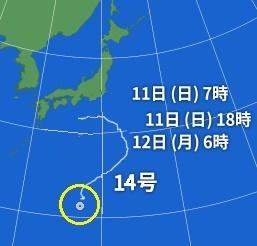 台風14号は進路がクエスチョンマークの逆行のコースに見えますか?