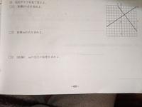 この連立方程式とグラフの問題の解説をお願いいたします。 答えは ② y=2/3X+5/3 ➂ 7/6, 22/9 特に②の問題が分かりません。 よろしくお願いいたします。
