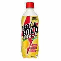 ●「リアルゴールド」美味しいですか!?