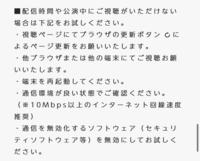 アラフェス2020に10mbps以上のインターネット回線速度推奨と書いてあって、私は速度テストを行ったら5mbpsしか無かったです。 これは見れるのでしょうか? 高速のwifiを買った方がいいのでしょうか?モバイルwif...