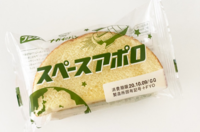 有吉、マツコのテレビでやってたこのパンを食べてみたいですか?