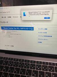 macOSにWindows10とかのアプリを入れることって不可能ですか??