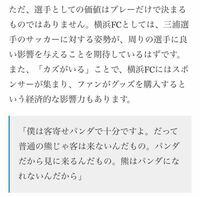 三浦知良選手は横浜FCのJ1昇格への貢献度が評価され、 今までのJ2時代の年俸1000万から4000万に跳ね上がりましたが、 これは貰いすぎだと思いますか? それとも貢献度を考えたら安過ぎる?