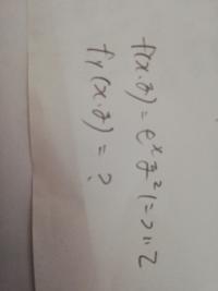 偏微分について教えてください 計算したところ2e になるんですが偏微分係数についての定義から求めるとなぜかeになり一致しません