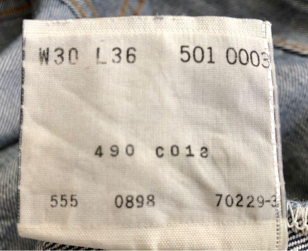 某通販サイトでリーバイス501 の古着を買いました。ですが両裾にかなりの擦れがありました。出品者の写真説明にはなかったことなので困惑しています。価格は数千円でした。所詮、価格に見合った買い物だっ...