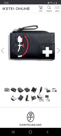 ブランド物のかっこいい財布とキーケースを買おうと思っています。 そこで見つけたのがカステルバジャックというブランドなのですが知恵袋のほかの質問だと「おじさんっぽい」「十字がダサい」とめちゃくちゃな言われようなのですが 自分が今買おうとしているのは下の画像のカステルバジャックのパンセという種類のやつです。これはキーケースのほうで長財布も同じデザインであります。 特に女性の皆さんに質問なのですが...