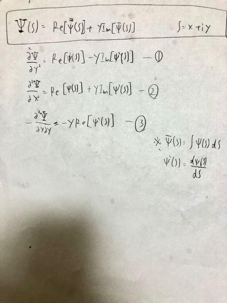 複素関数の問題で、上の四角で囲まれた式を偏微分すると① ② ③になるみたいですが何故なのかわからないので教えて欲しいです!