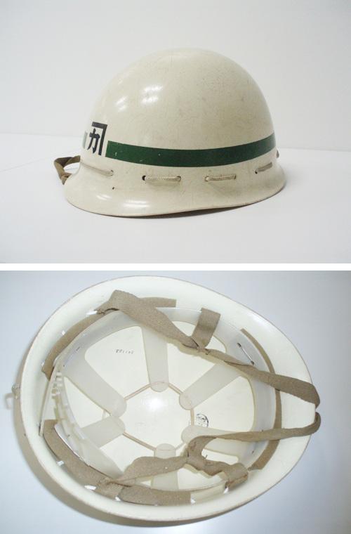 演劇でこういった旧型の工事用ヘルメットが必要なのですが商品名等わかる方いますか?