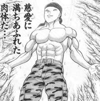 上半身露出して、筋肉を自慢する人をどう思いますか?