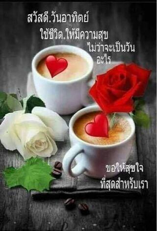 こんにちは タイ 語