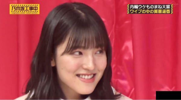 アゴを前に出している乃木坂46・賀喜遥香ちゃんの真似をしている乃木坂46・早川聖来ちゃんが面白いと思いますか?