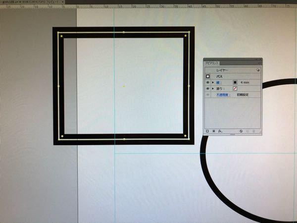 Illustratorを使っているのですが、このように2重線になってしまいます。ペンのスタイルなども基本にしています。。。何か解決方法はありますか?