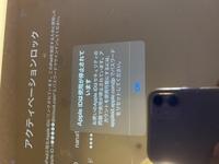 iPad初期化したいんですけどこうなります(--;) パスワードを間違えすぎてこうなったんですけど解決策が見当たらないです