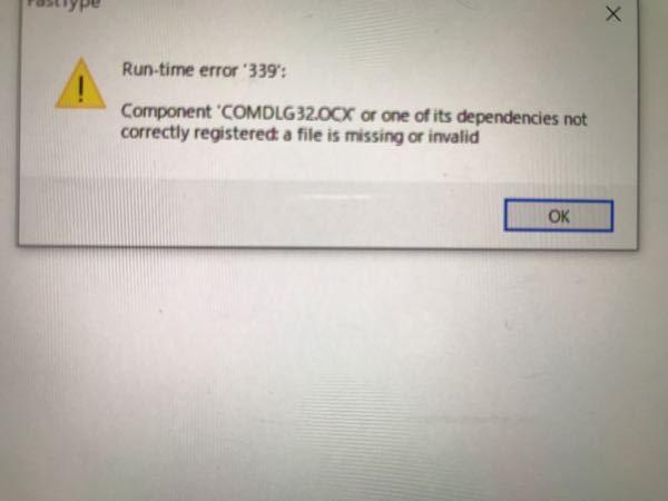 パソコンでfasttypeをインストールしたのですが、ファイルに保存してそこから開こうとしてもこの表示が出て開くことができません。解凍アプリを入れてからまたしましたが開けませんでした。正しい手順...