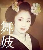 【自由帳】 ☟女性のなりすましが大好きなおじさんです https://detail.chiebukuro.yahoo.co.jp/qa/question_detail/q13233327033