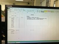 Excelで出席番号順のやり方と選択人数のやり方と教えてください