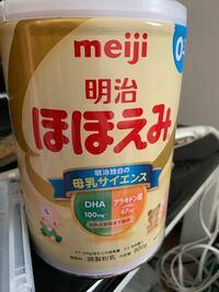 このほほえみミルクのスプーンはどこについてるんですか?中に入ってますと表示されてるんですけどミルクしか入ってないんです。誰か教えてください