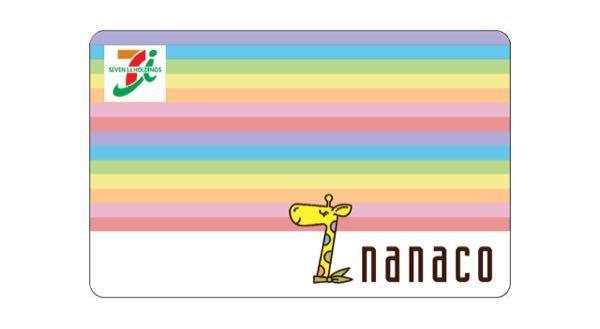 nanacoポイントの受け取り - りそな銀行のポイントをnanacoに変換したのですが、使うためには、セブンイレブン店舗での「受け取り」という行為が必要とのこと。 これは、どうすれば良いので...