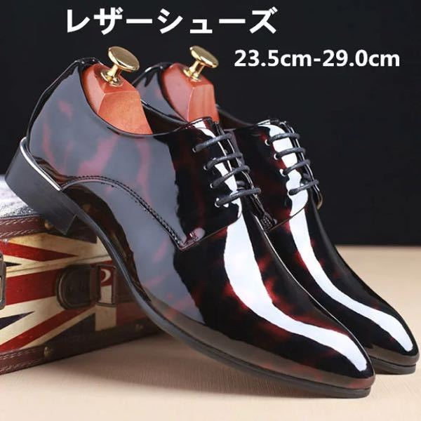 ネットで見かけてすごくいいなと思った靴なんですがどこのブランドかわかりますか?