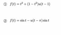ラプラス変換の問題からです この関数をグラフ化してラプラス変換して欲しいです よろしくお願いします