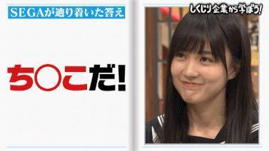乃木坂46の四期生の次期エース候補?? 賀喜 遥香ですが、誰かに似てる気がしてならないのですが、誰でしょうか?