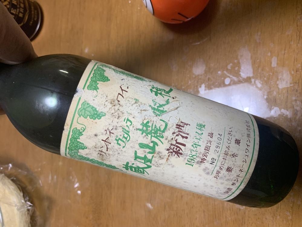 このお酒の詳細を教えて頂けませんか? 希少なものなのでしょうか