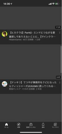 アプリYouTubeについて質問です。 下の写真のように突然YouTubeのおすすめ動画や関連動画などの全ての動画のサムネイルの表示が灰色になってどの動画かとても分かりにくい状態で凄く困っています… どなたか、この原因について知っている方や対処法などありましたら教えていただけると幸いです。