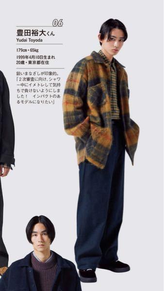 こちらのと豊田裕大君の着用してあるアウターはどちらのものなのかご存知な方いらっしゃいませんか?